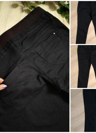 Стильные темно-синие брюки штаны джинсы