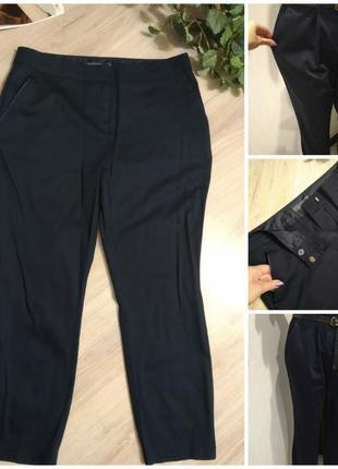 Стильные темно-синие зауженные брюки штаны стрейч