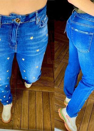 Шикарная джинсы raw