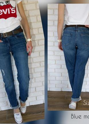 Крутейшие mom jeans blue motion