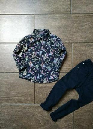 Комплект # рубашка # джинсы