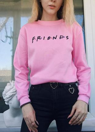 Розовый свитшот с принтом friends