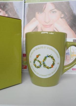 Чашка ив роше юбилейная,керамическая ,в упаковке