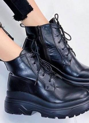 Ботинки деми, эко кожа