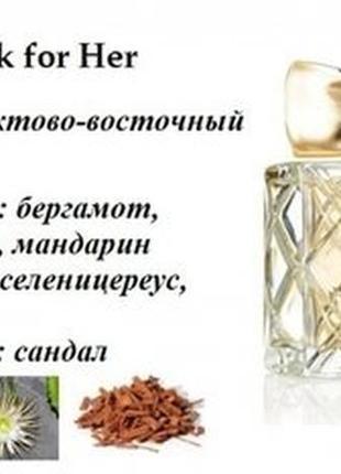 Парфюмированная вода luck avon. самый вкусный парфюм5 фото