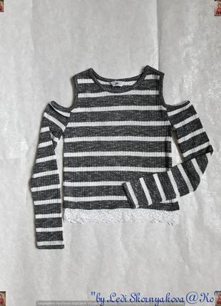 Фирменная primark нарядная кофта/свитерок в рубчик с открытыми плечиками на 9-10 лет