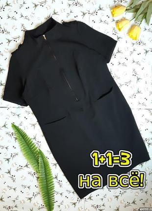 🌿1+1=3 фирменное черное плотное короткое платье оверсайз carmakoma, размер 44 - 46