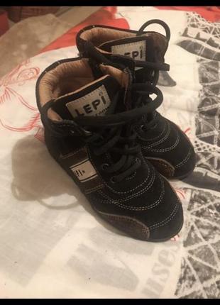 Натуральні замшеві демісезонні ботинки