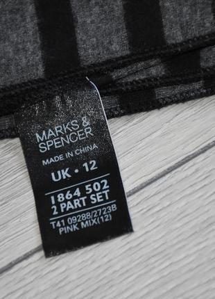 Шарф marks & spencer оригинал  160x25  и  180x15 см