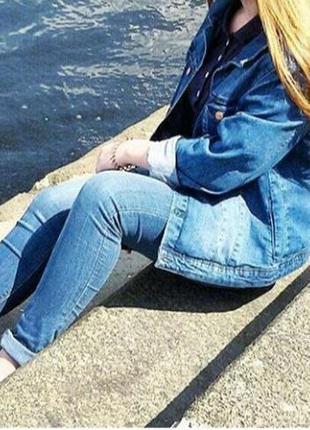 Джинсовая куртка, джинсовка