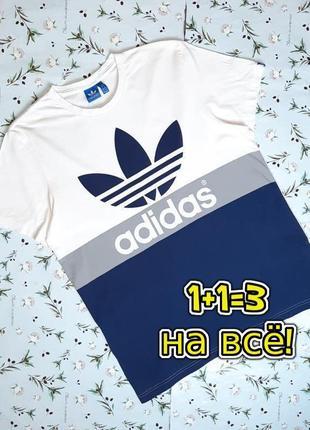 🌿1+1=3 фирменная белая мужская футболка хлопок adidas оригинал, размер 46 - 48