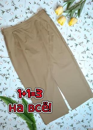 🌿1+1=3 юбка миди ниже колен с завышенной талией и разрезами gerry weber, размер 50 - 52