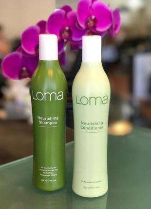 Набор loma nourishing шампунь и кондиционер