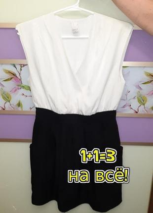 🌿1+1=3 нарядное короткое черное + белое приталенное платье vila, размер 46 - 48