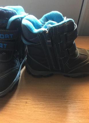 Ботинки унисекс размеры уиочняйте2 фото