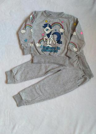 Теплый костюм, комплект штаны и кофта