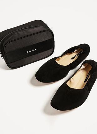 Замшевые кожаные балетки туфли zara