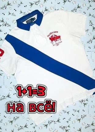 🌿1+1=3 крутая фирменная белая футболка поло ralph lauren, размер 48 - 50