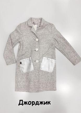 Дуже стильне легке пальто
