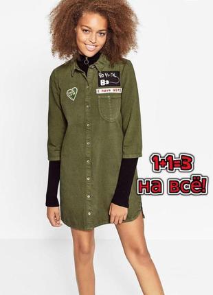 🌿1+1=3 шикарное плотное джинсовое короткое платье с нашивками zara, размер 44 - 46