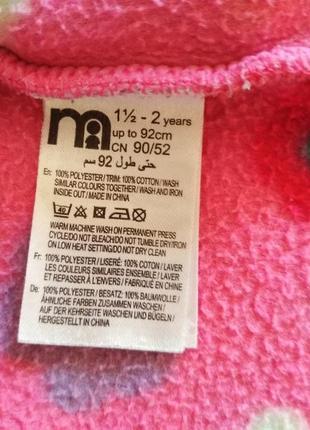 Флиска mothercare next zara, флісова кофта, поддева, свитер2 фото