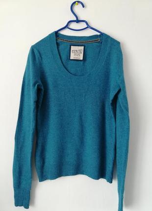 Брендовый шерстяной немецкий свитер