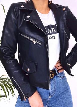 Стильная классическая куртка косуха