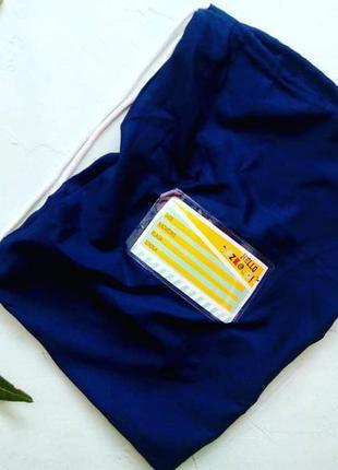 Сумка-рюкзак для сменки