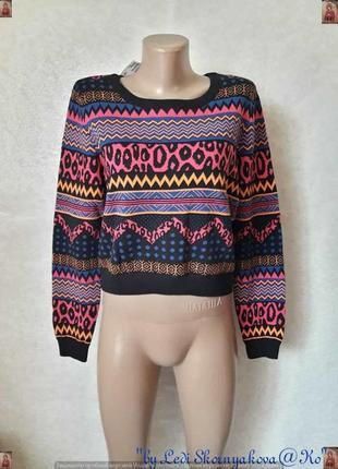 Фирменный h&m новый с биркой свитерок с яркий красочный орнамент,размер л-ка