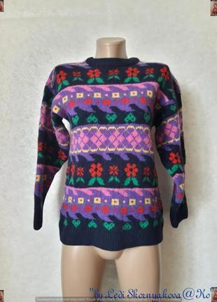 Фирменный st. bernard тёплый свитер со 100 % шерсти в красочный орнамент, размер хс