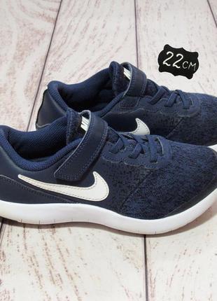 Nike кроссовки для мальчика