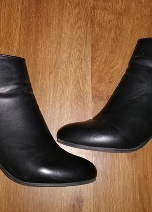 🎀🎀🎀стильные женские демисезонные ботильоны, ботинки 7\41 р. claudia ghizzani🔥🔥🔥