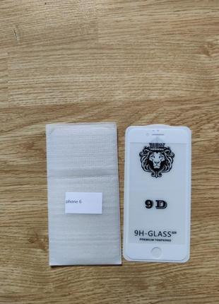 Захисне скло iphone 6