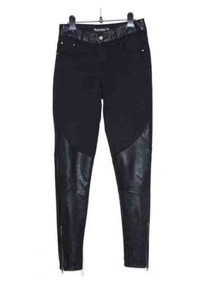 Джинсы джегинсы коттон стрейч эко кожа onada jeans