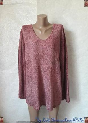 Новая красивая мягенькая кофта/джемпер/реглан/свитер в розовом цвете, размер 2хл