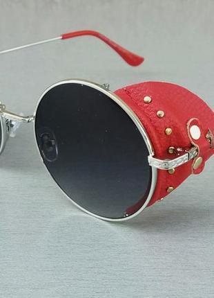 Sandro carsetti очки женские солнцезащитные круглые с красными боковыми шторкамм