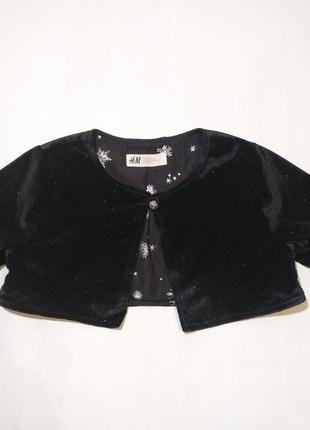 Болеро для девочки 104 см (3-4 years) черное  h&m 58864