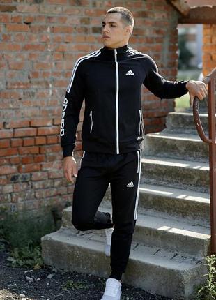 Поспешите,количество ограничено!спортивные костюмы adidas.есть цвета,есть с капюшоном
