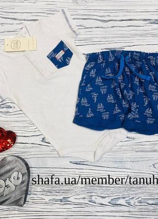 Комплект футболка и шорты cool club