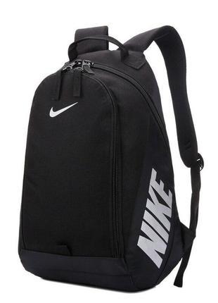 Cпортивный рюкзак от известного мирового брэнда nike ♦ мужской / женский
