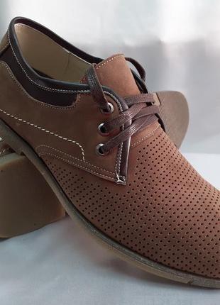 Распродажа!стильные весенне-летние песочные туфли madoks