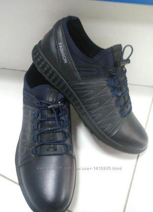 Кроссовки -туфлі фірми lilin shoes для підлітків