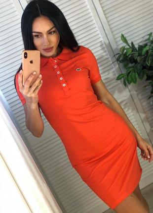 Платье в стиле lacoste