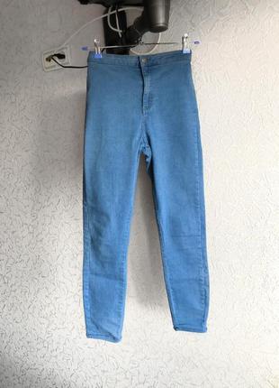 Шикарні джинси стрейч висока посадка