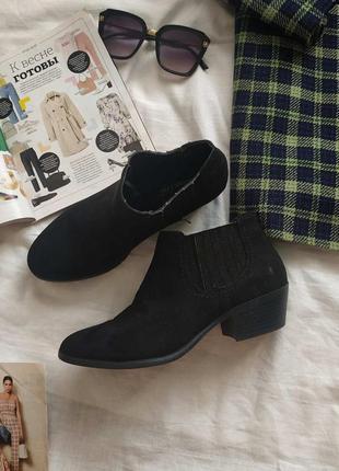 Ботинки ☝️мега скидки на покупки от 2 вещей☝️