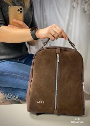Стильный рюкзак сумка