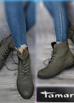 41р кожа нубук новые tamaris германия серые кожаные ботинки,милитари
