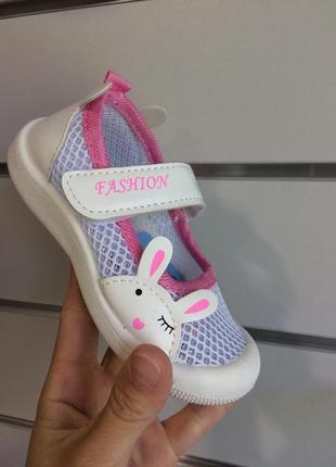 Детские кроссовки бренда bbt для девочек (рр. с 21 по 26)