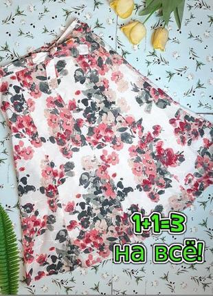 🎁1+1=3 батистовая белая юбка миди в цветочный принт, размер 46 - 48