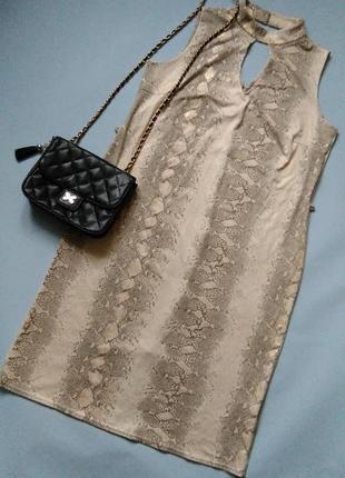 Коасивое облегающее платье